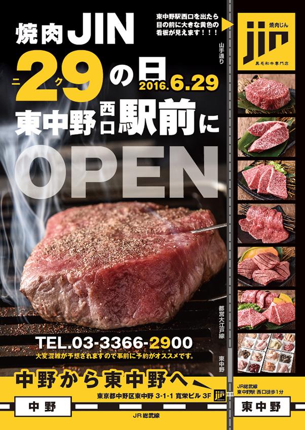 120〜101   最新の情報をご紹介   Onogawa Design